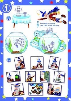 I CAN READ 2 книги для ребенка + МР3 - фото 3532