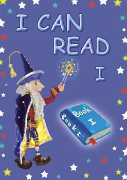 I CAN READ 2 книги для ребенка + МР3 - фото 3534
