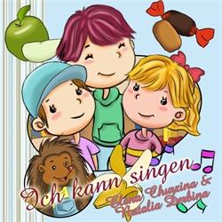 Ich kann singen - 0 ступень по немецкому языку (книга+диск) - фото 3619