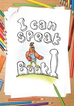 I CAN SPEAK 2 книги для ребенка + МР3 - фото 3693