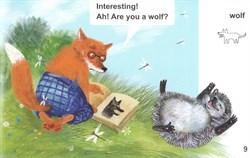 """Сказка """"A little fox and a hedgehog"""". Story 8 - фото 3877"""