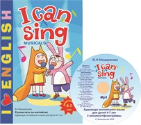 I CAN SING MUSICALS (2009 г.)