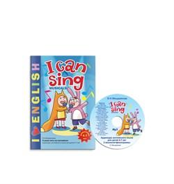 I CAN SING Musicals книга для ребенка + МР3 - фото 3962